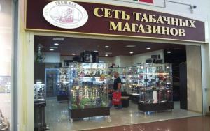 Название магазин табачных изделий электронная сигарета jool купить в спб