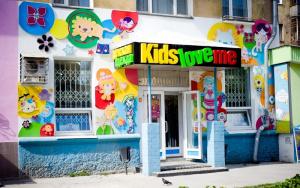 Как назвать Магазин Детской Одежды, интересные названия